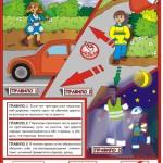 плакат 8 Правила движения пешеходов вне населенных пунктов